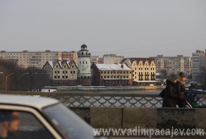 Russian weather: High frost in Kaliningrad, Russia