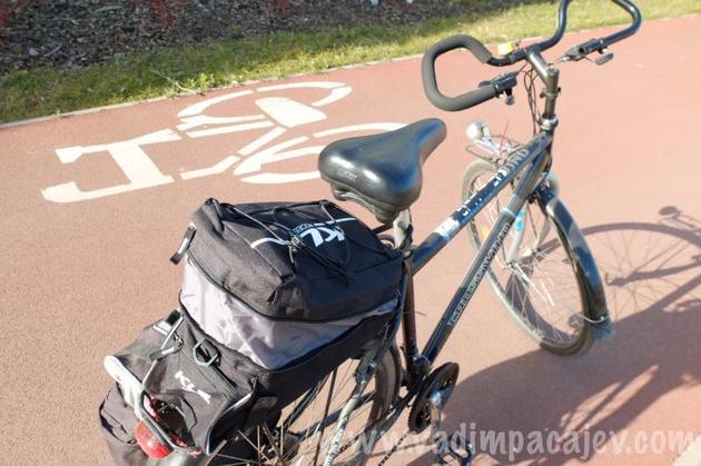 271a11df86efc9 1/3 testu sakw rowerowych Kellys Hook | Vadim Pacajev Blog