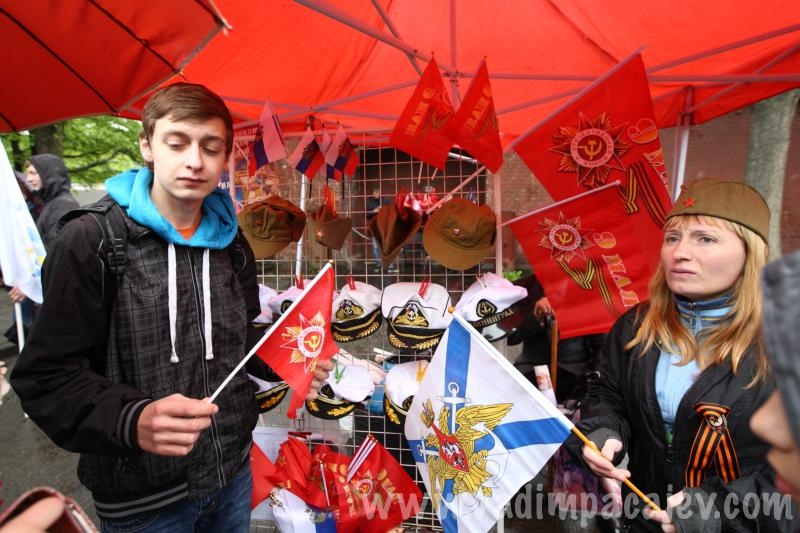 69th anniversary of the WWII ending in Kaliningrad , Russia