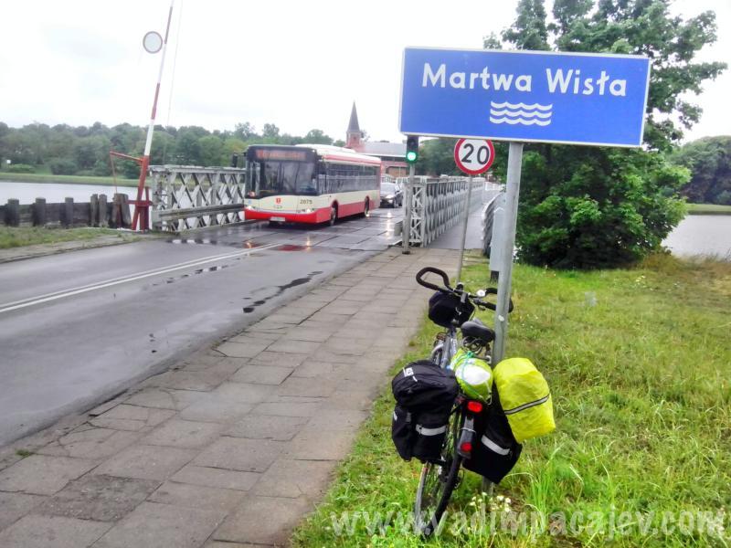 2014-07-12 10_Fotor4_piaski-gdansk-rower