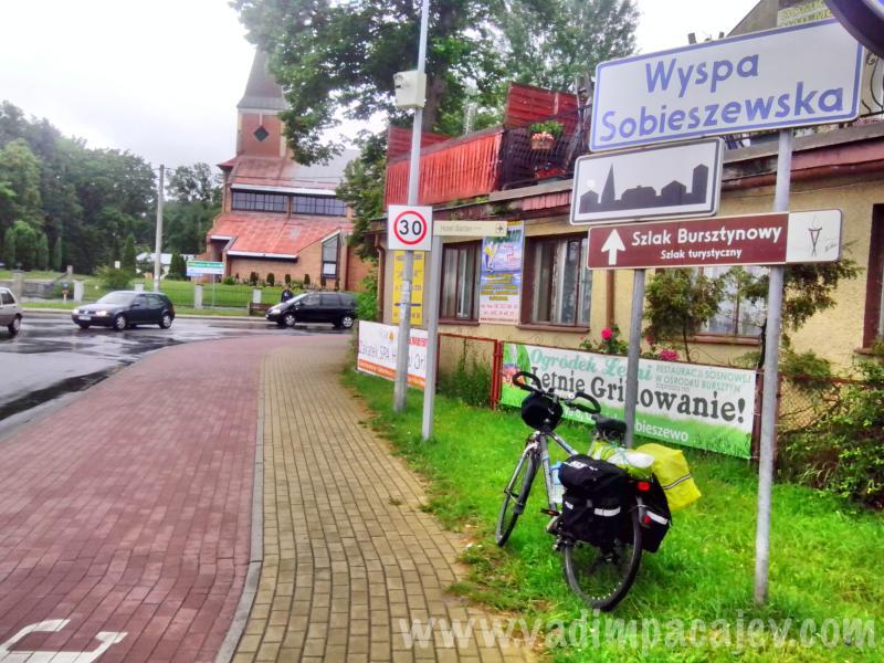 2014-07-12 10_Fotor5_piaski-gdansk-rower