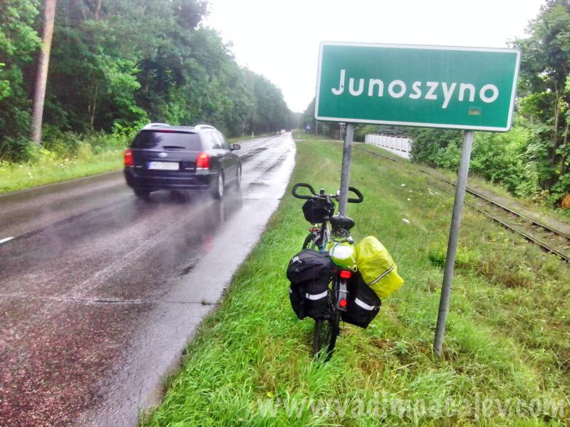 2014-07-12 12_Fotor10_piaski-gdansk-rower