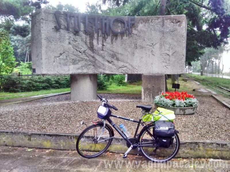 2014-07-12 12_Fotor13_piaski-gdansk-rower