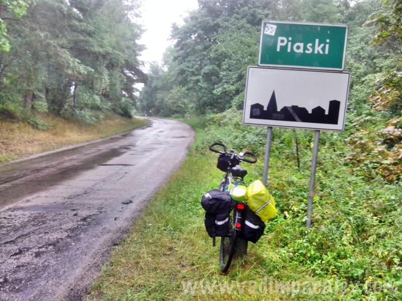 2014-07-12 16_Fotor18_piaski-gdansk-rower