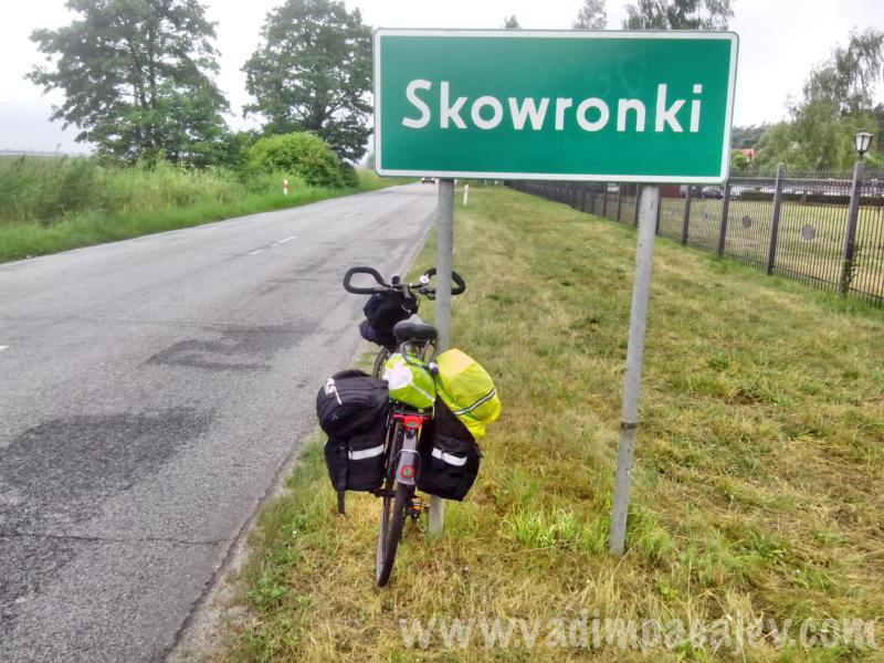 2014-07-13 09_Fotor19_piaski-gdansk-rower