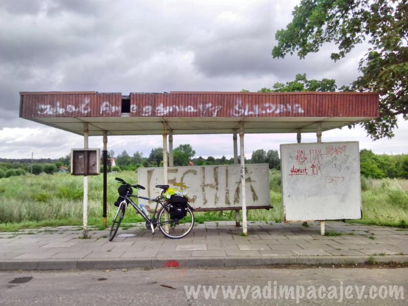 2014-07-13 13_Fotor20_piaski-gdansk-rower