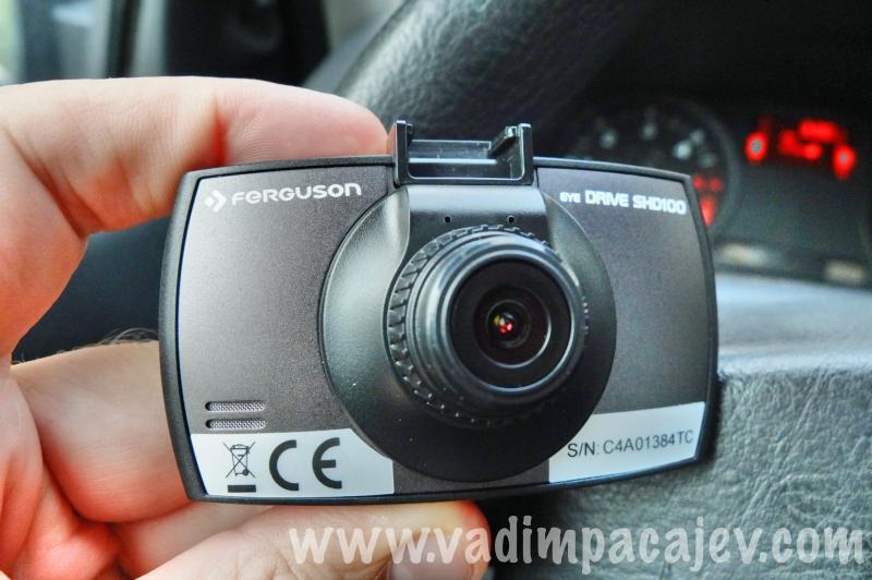 Ferguson-eye-drive-shd100_S0381176