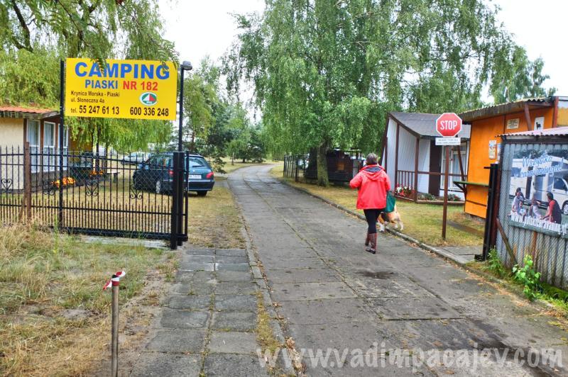 S0077011_Fotor_piaski-gdansk-camping-182