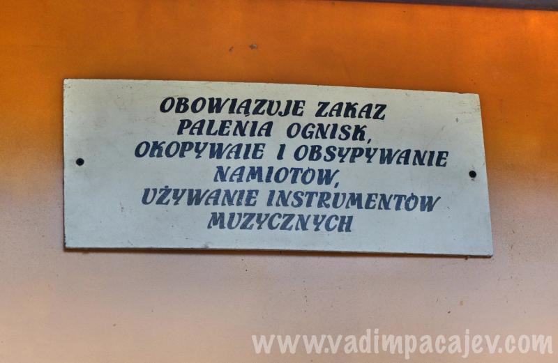 S0147027_Fotor_piaski-gdansk-camping-182