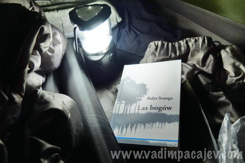 S0207036_Fotor_mactronic-lampa-kampingowa