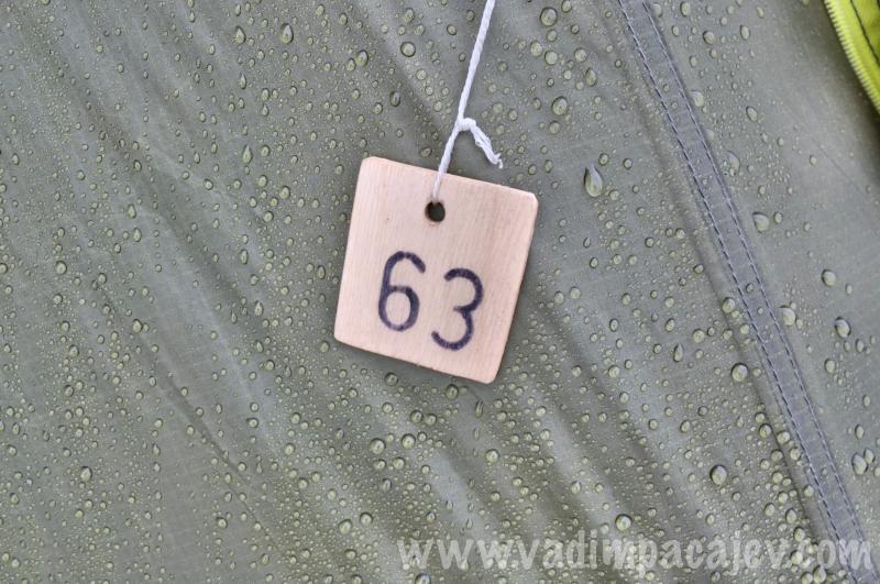 S0846127_Fotor_piaski-gdansk-camping-182
