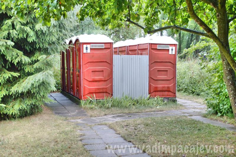 S0956142_Fotor_piaski-gdansk-camping-182