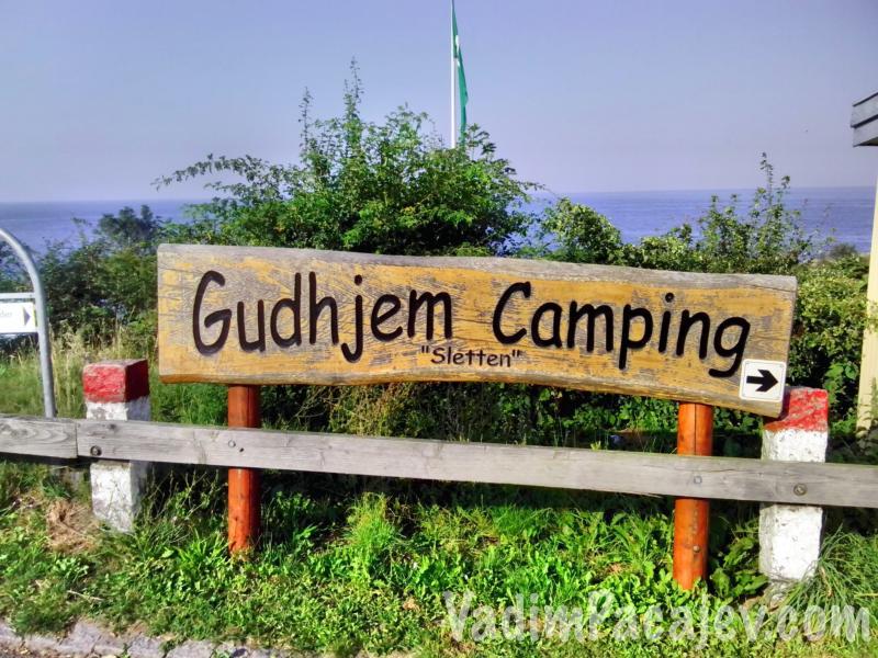 camping-gudhjem_FLUMI130814born_18