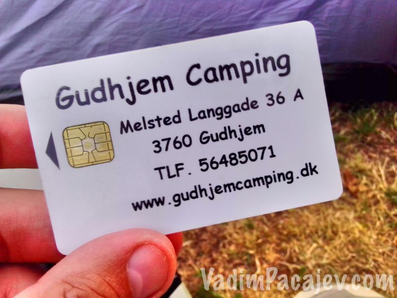 camping-gudhjem_FLUMI130814born_23