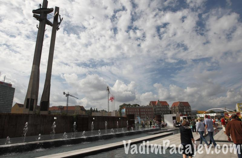 ECS Gdansk otwarcie