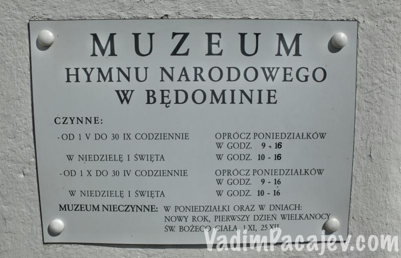 bedomin-muzeum-hymnu-FLUMI0709814ro3_37