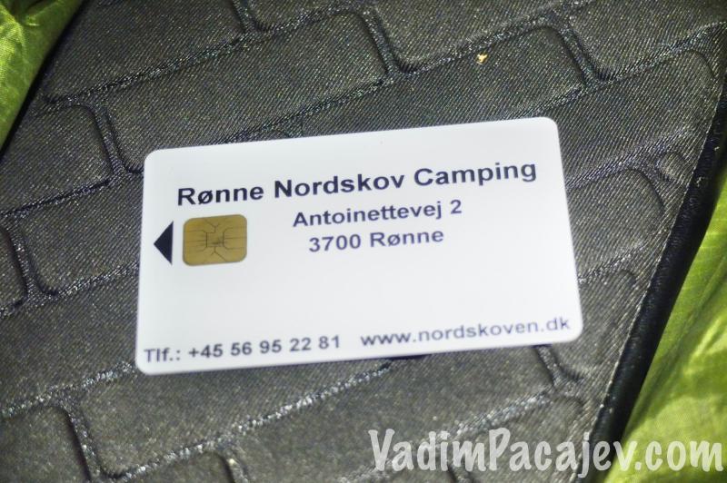 rone_pole-kampingFLUMI010814born04_02