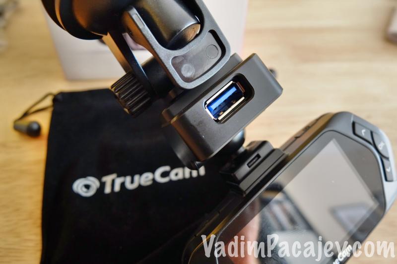 truecam-a5-S0587192_Fotor
