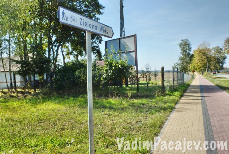uroczysko-kaszubskie-FLUMI0709814ro2_24