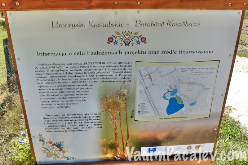 uroczysko-kaszubskie-FLUMI0709814ro2_26