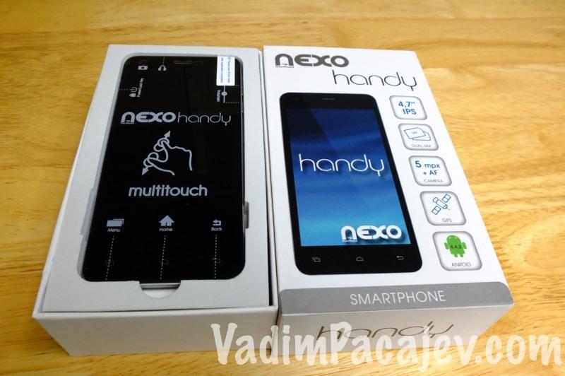nexo-handy-S0065017