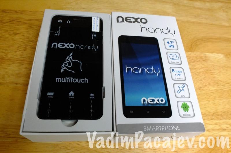 nexo-handy-S0075018