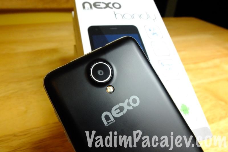 nexo-handy-S0515064