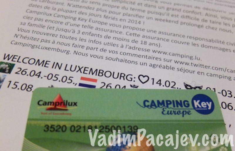 camping-key-europe-blo 2