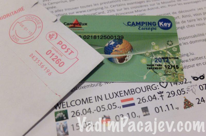 camping-key-europe-blo1