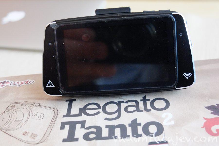 legato-tanto-BS0380052