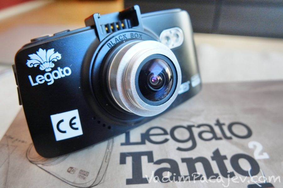 legato-tanto-BS0440059