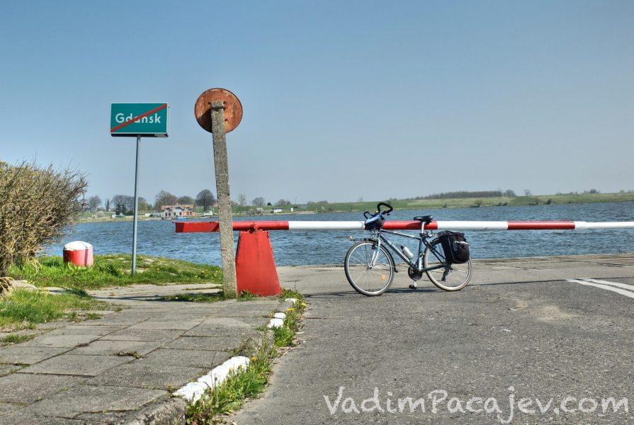 rower-S0176025