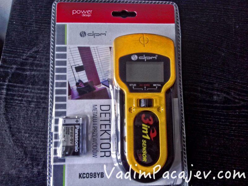 detektor-dpm-IMG_20150425_091014 copy
