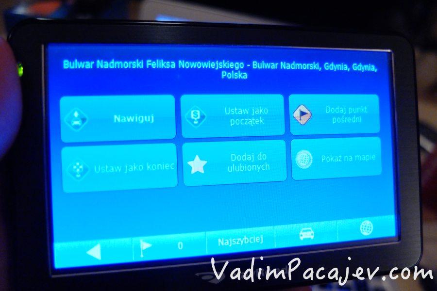 navigator-free-S0401176