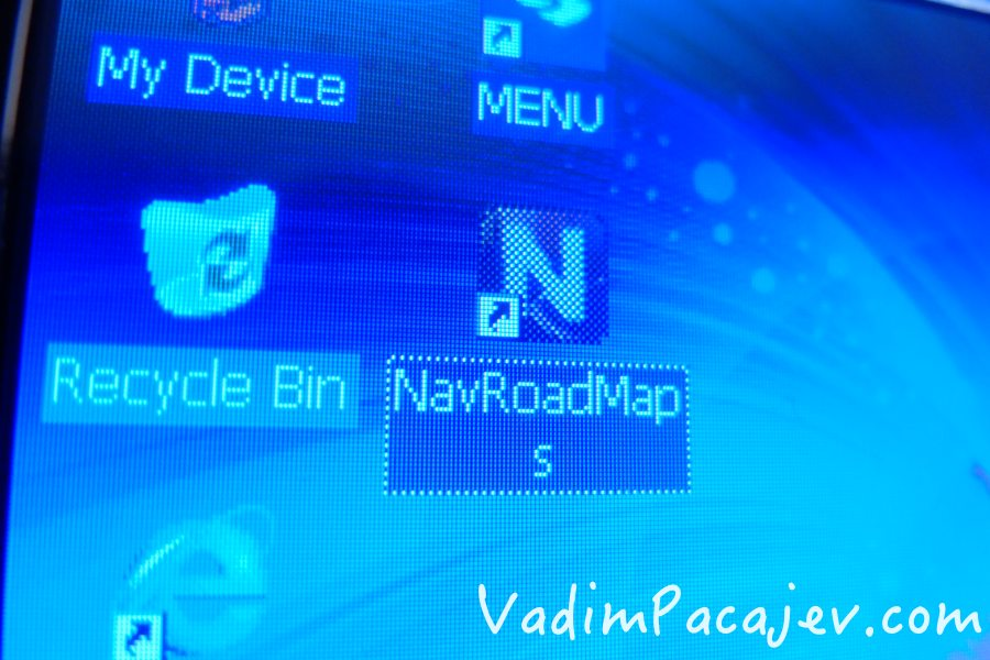 navigator-free-S0521203