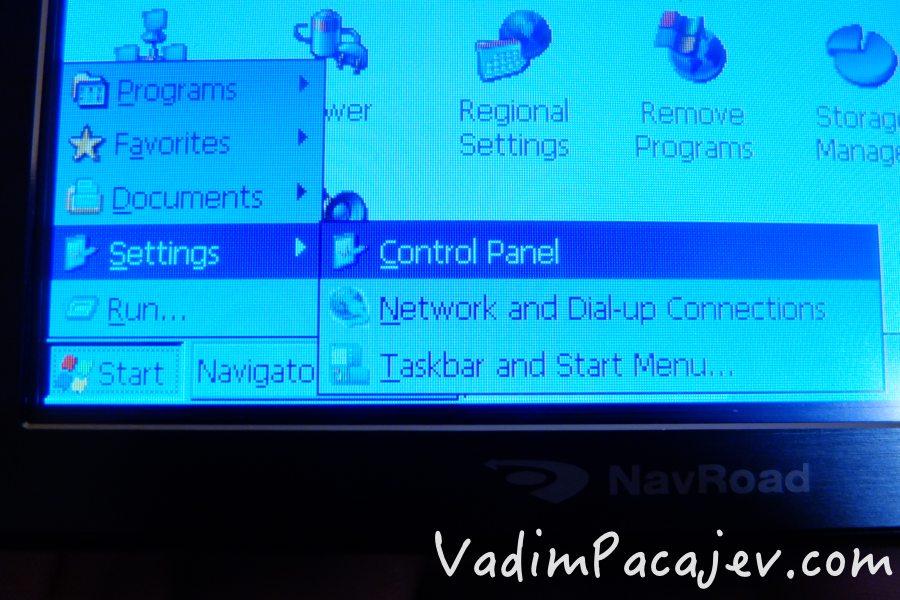 navigator-free-S0551208