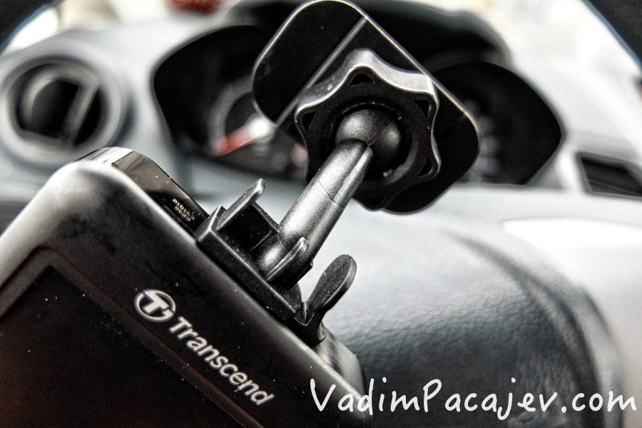 transcend-drivepro-200-S0063013 copy