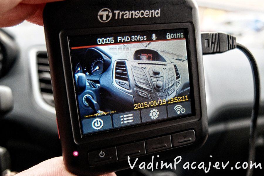 transcend-drivepro-200-S0173034 copy