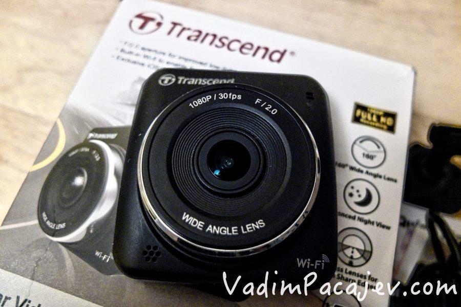 transcend-drivepro-200-S0942192 copy