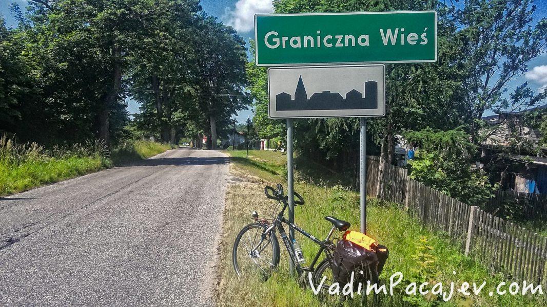 grenzdorf-20150613_113016 copy