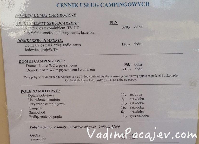 przywidz-camping-20-20150613_161915
