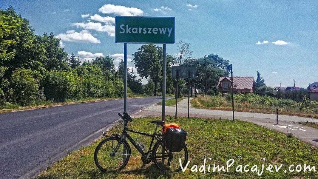 skarszewy-20150613_125539 copy