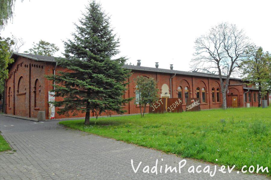 Sala BHP fot. Artur Andrzej/Wikipedia