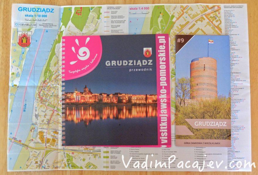 grudziadz-FLUMI_2015715_771