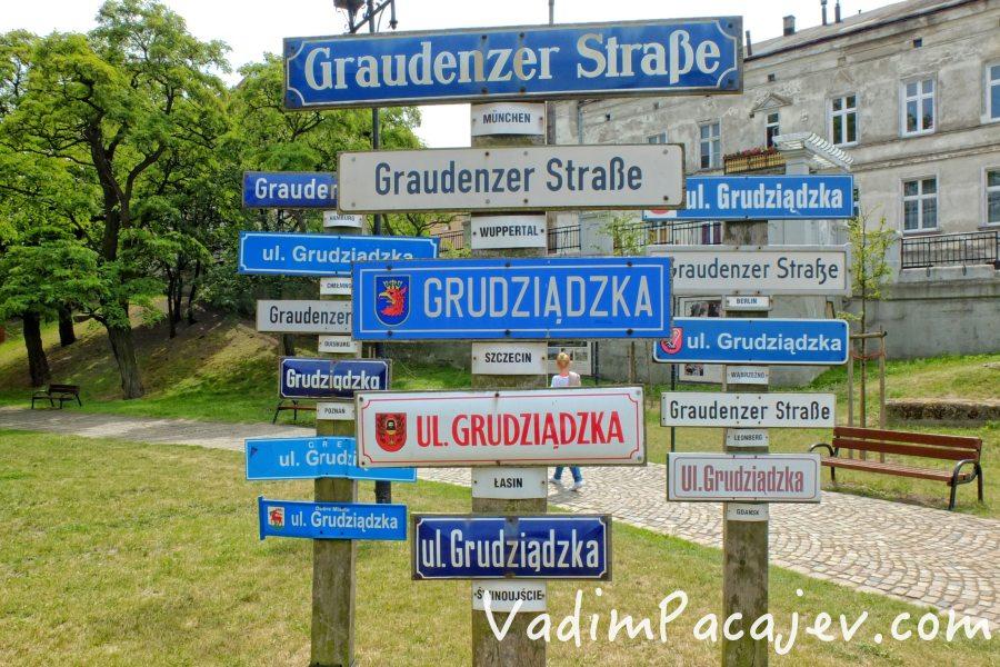 grudziadz-FLUMI_2015715_776