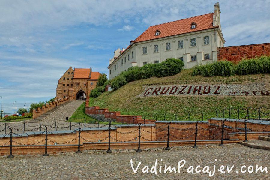 grudziadz-FLUMI_2015715_780