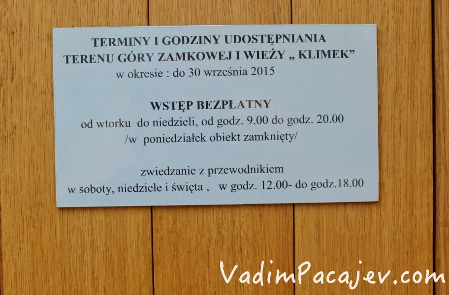 grudziadz-klimek-FLUMI_2015712_776