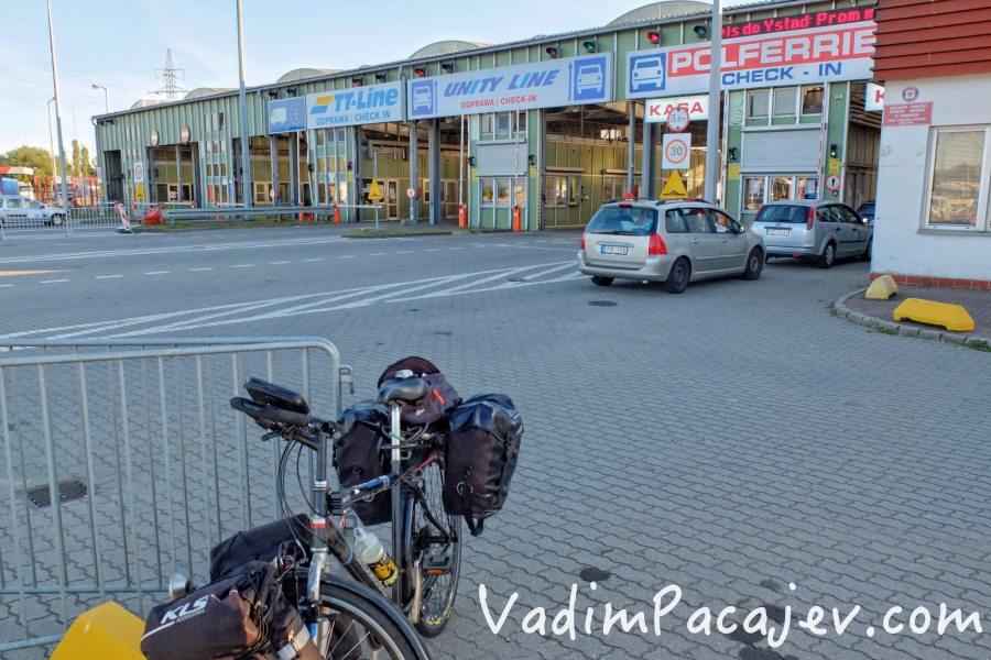 bornholm2015-S0017267 copy