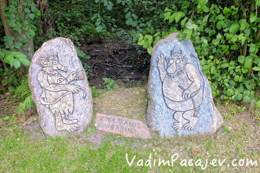 slau-stones-FLUMI_2015815_3848