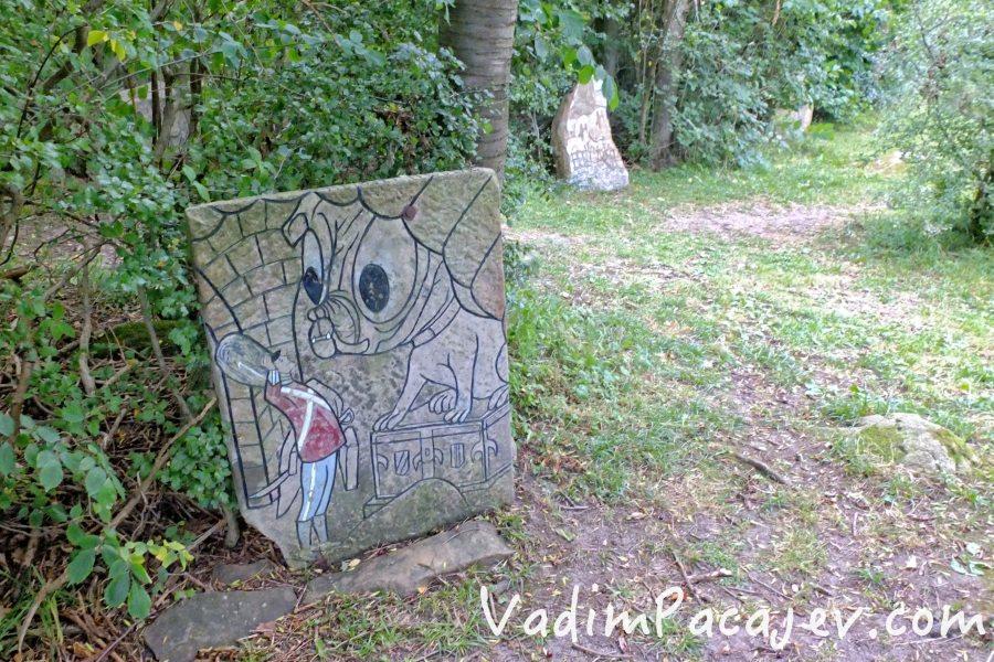 slau-stones-FLUMI_2015815_3852